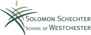Solomon-Schechter-upper-school